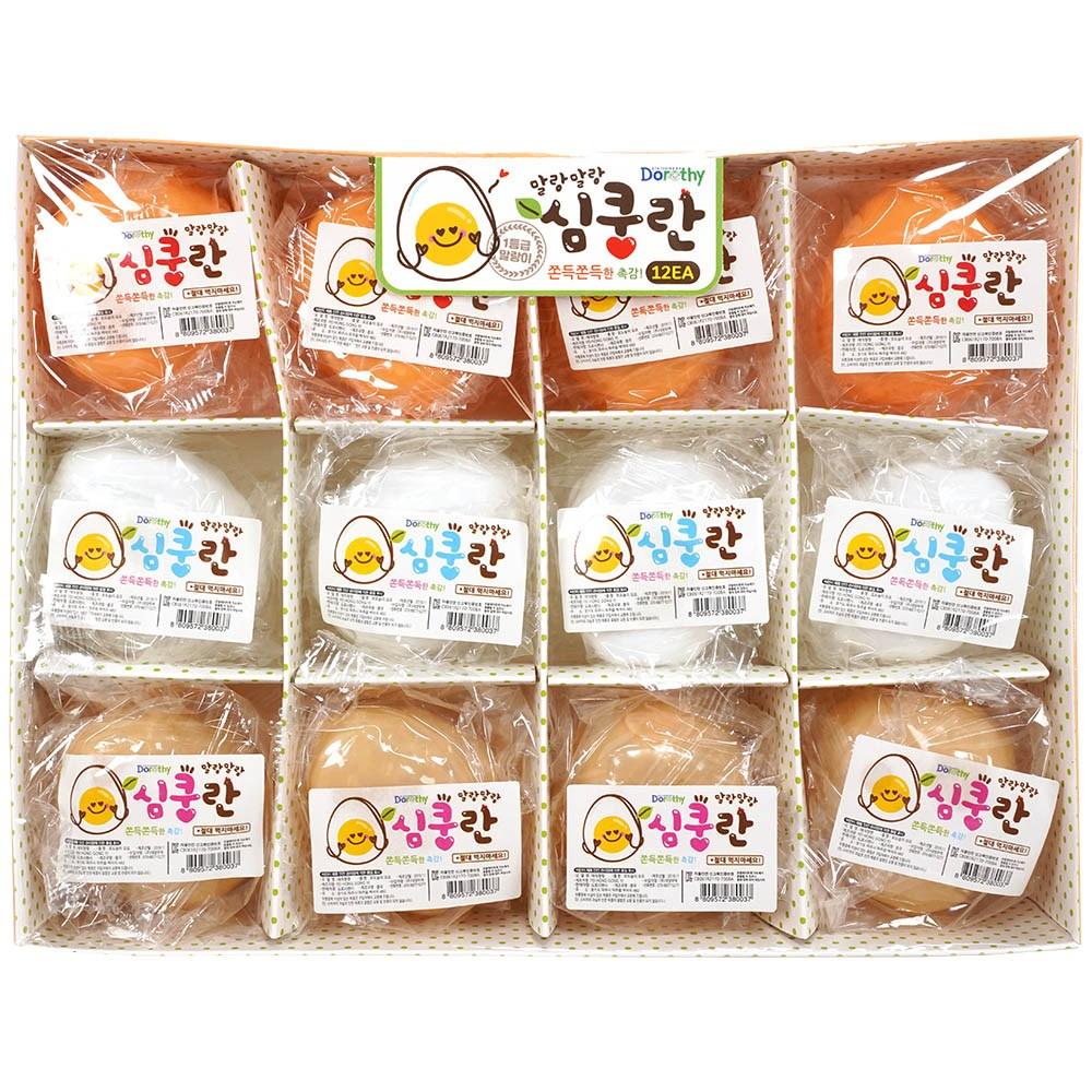 도로시팬시 말랑말랑한 심쿵란 계란스퀴시 주물럭 1box 1월 12일 순차발송