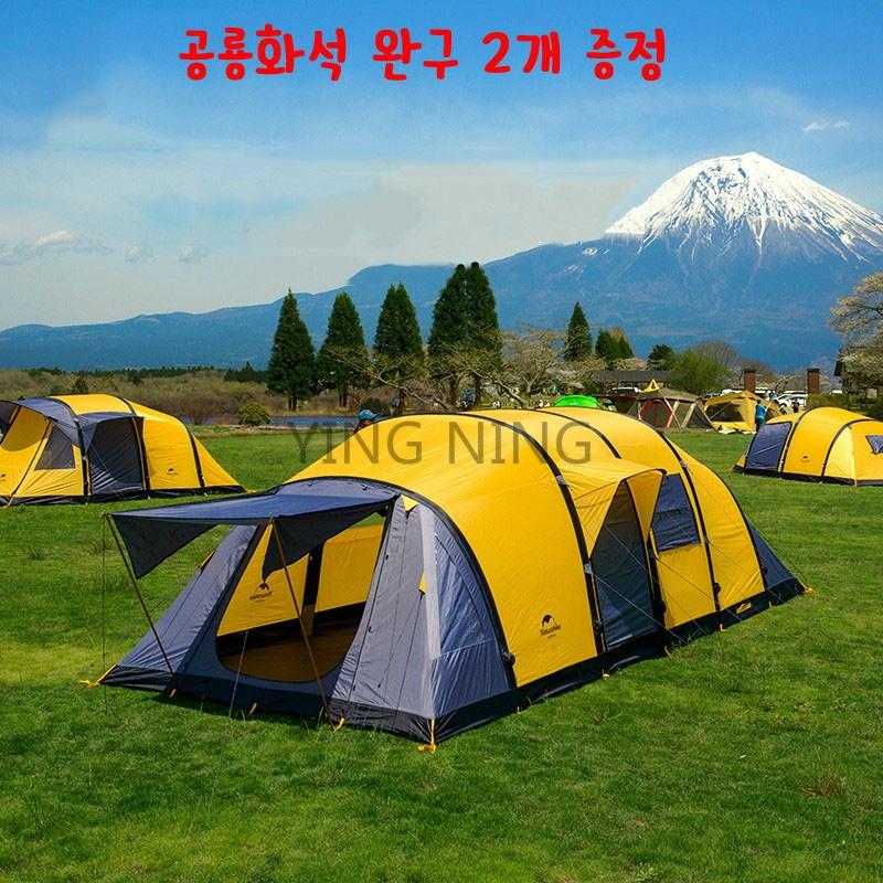 YN 에어빔텐트 다인용 에어 주입 텐트 8-10인용 대형텐트 캠핑 텐터, C형 골드 옐로우