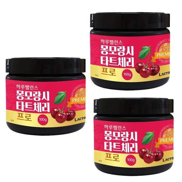 몽모랑시 타트체리 분말 가루 100프로 프리미엄 미국산 타트체리파우더 tart cherry, 3통, 100g