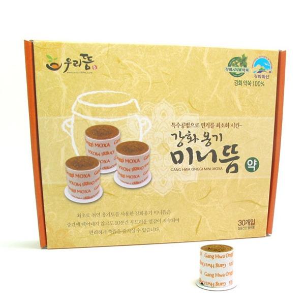 강화 옹기 미니뜸 강화약쑥 100% 강화쑥뜸 강화미니뜸, 강
