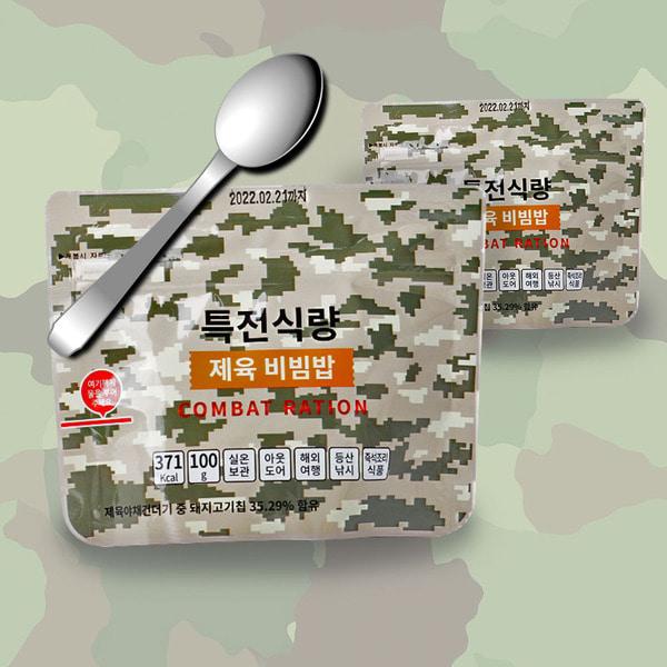 캠빙 등산 특전식량 제육 비빔밥 100g 6개, 1개