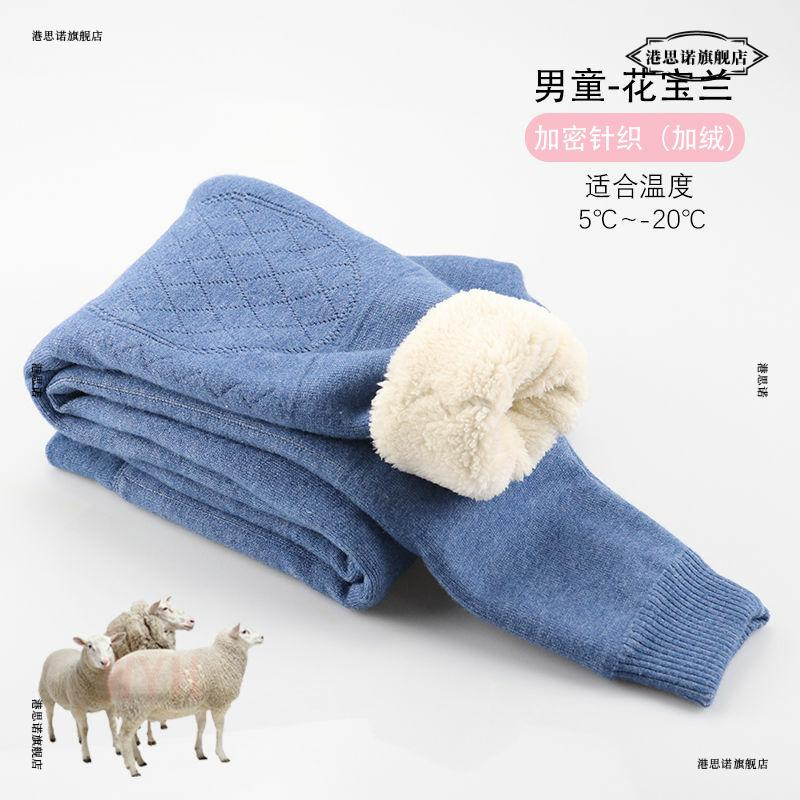 남여 겨울 가을 계절 양털 기모 융 캐시미어 팬츠 램스 면바지 두꺼운 스판 이너 웨어다 레깅스바지