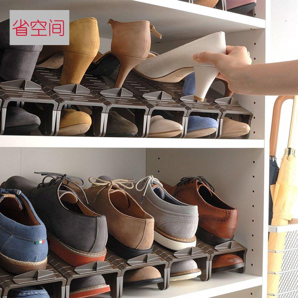 틈새 미니 벤치형 신발장 정리대 현관 소품 꾸미기, 좁은 브라운