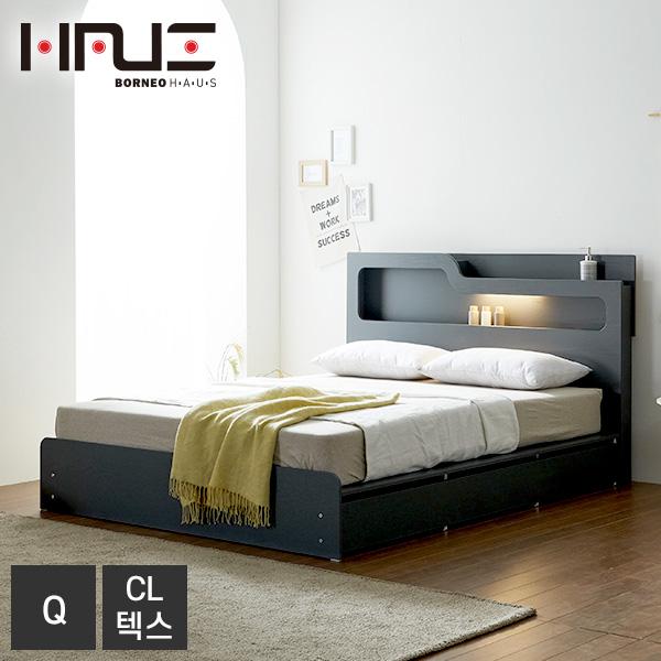 보루네오하우스 프라임 올슨 LED 수납 Q 침대+CL텍스독립매트 DM6214, 그레이