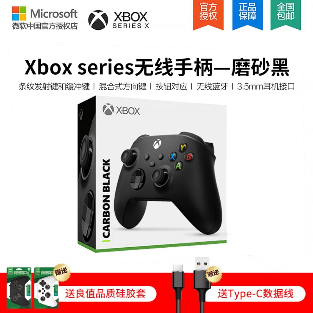 엑스박스시리즈x xbox series x 무선컨트롤러 2020 게임패스, 스 블랙 Type-C 라인개, 1