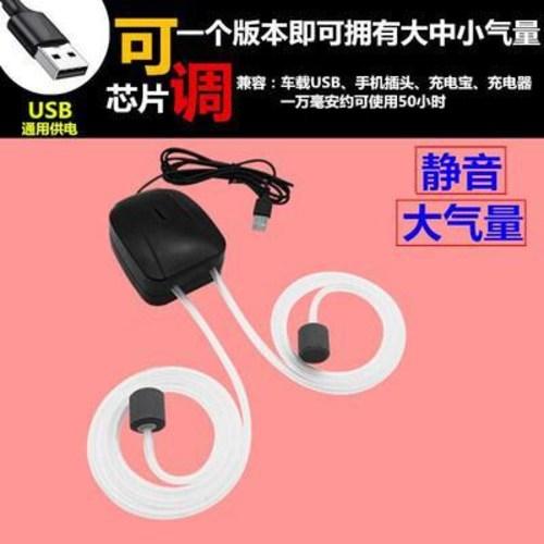 어항 거품 발생기 수족관 LED USB 양어산소펌프 산소충전펌프 USB 산소증폭펌프 초정성어항다짐기관차 휴대용 산소증식펌프