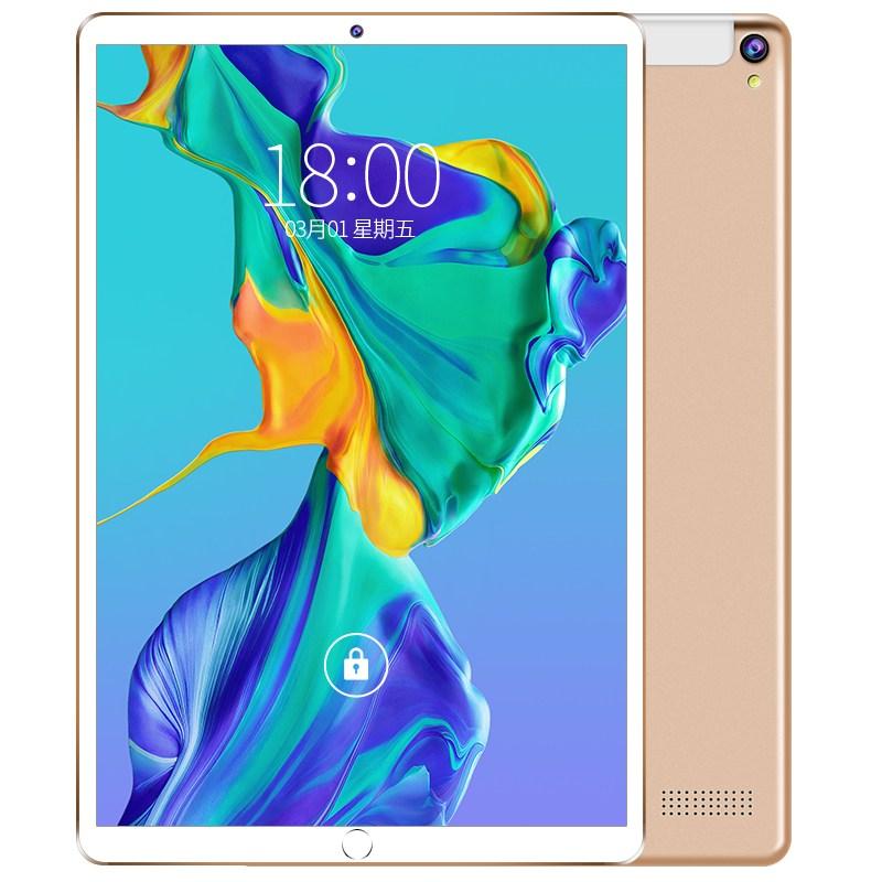 공식 정통 샤오 미 파이 아이 패드 태블릿 12 인치 삼성 스크린 5G 풀 넷콤 안드로이드 화웨이 헤드폰 보내기, 10 코어 8G 운영 [로즈 골드] + 공식 표준, 풀 넷콤 4G + 5GWIFI 익스트림 게임 에디션 + 64GB