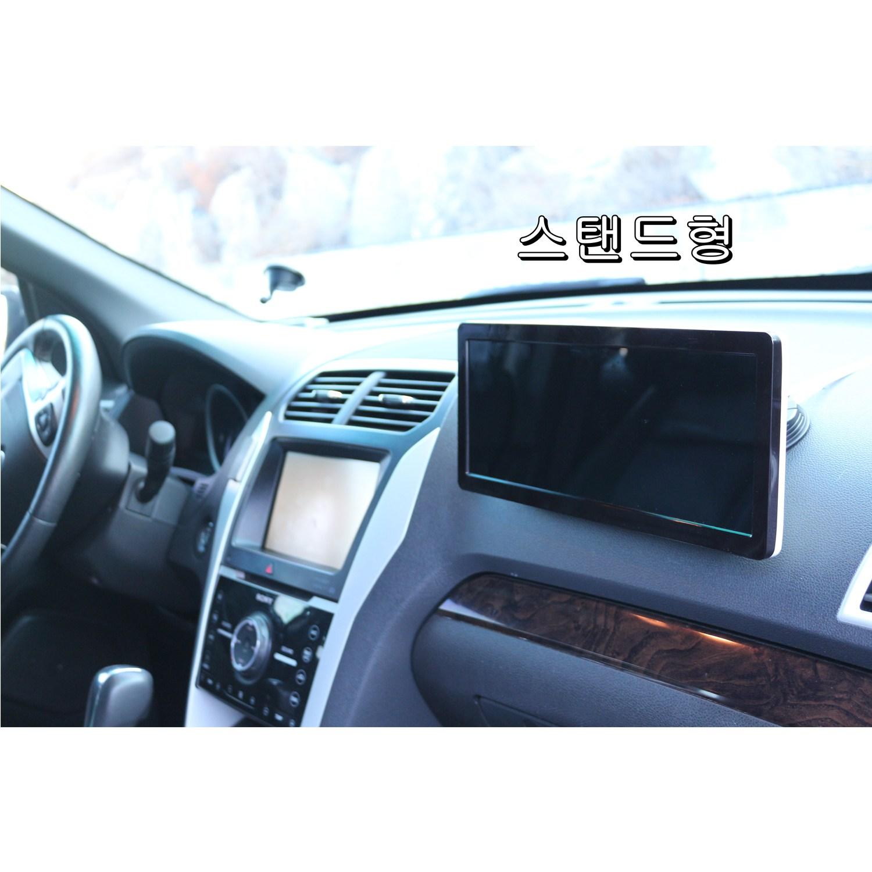 엑스엠 XM-1240D 12.3인치 차량용 스탠드 헤드레스트형 모니터