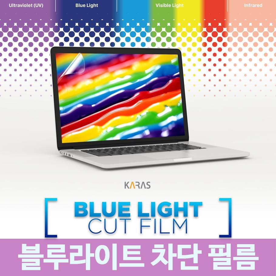 삼성 갤럭시북 FLEX 15인치 NT950QCG-K58 -X58 -X716C 블루라이트차단필름, 단품