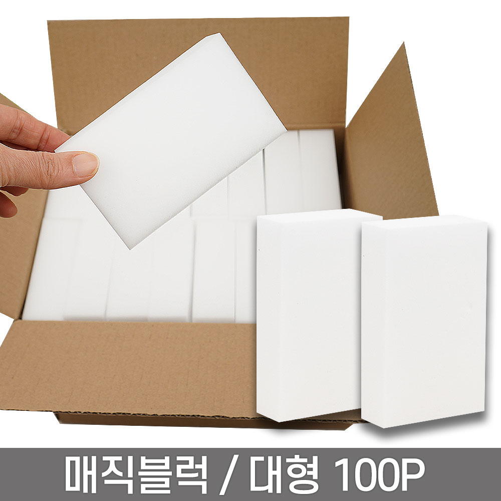 매직 블력 매직스펀지 욕실청소 특대형 50개1박스, 50개