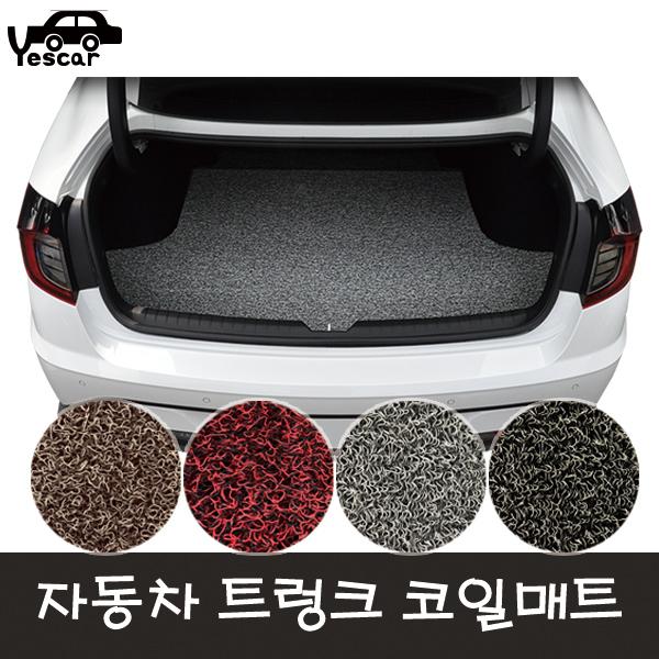 예스카 트렁크매트 코일매트 적재함 자동차매트 차량용매트, 기아자동차_K7프리미어(19년6월~) (휘발유)