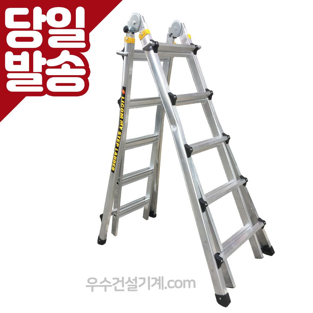 LS사다리 길이조절 다용도 높이조절 도배 5단 자유변형 A-H형! (POP 2334201240)