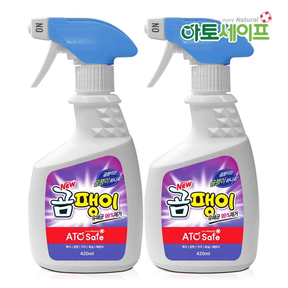 아토세이프 베란다 벽 욕실 벽지 곰팡이제거제 (400ml 2개)/화장실청소, 단품
