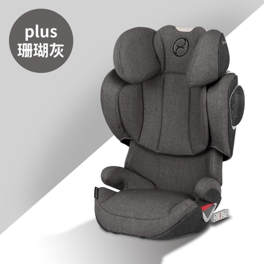 차량용 주니어카시트 싸이벡스 제트아이픽스, C.신형 Z-Fix Plus 산호회-9-5306589606