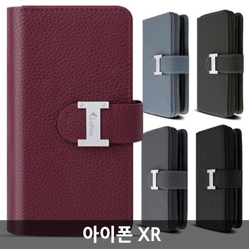 KMT 6_14_아이폰XR 오플 지퍼월렛 핸드폰케이스 iP ox233 XR