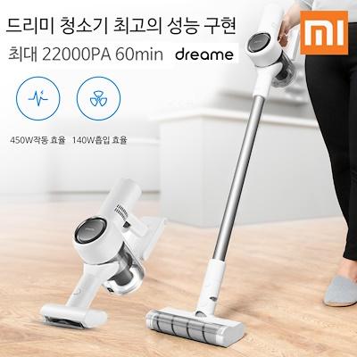 샤오미 Dreame 드리미 최신 청소기 V10 관부가세 포함