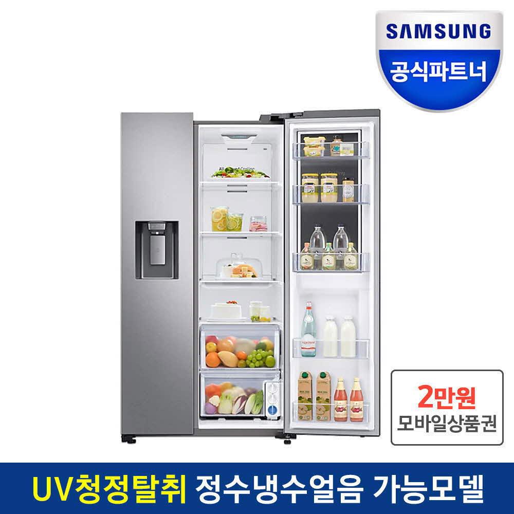 삼성전자 인증점 얼음정수기 양문형냉장고 RS80T5190SL 푸드쇼케이스