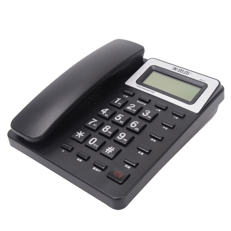 유무선전화기 전화기 8016 8018통화 디스플레이 불필요건전지 사무 유선전화 16곡 벨소리 방뢰, T02-블랙 8017 (POP 5688258973)