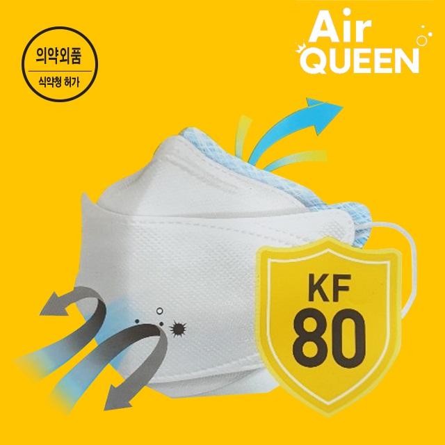 에어퀸 황사 마스크 플러스 KF80 대형 화이트 여름마스크 100개