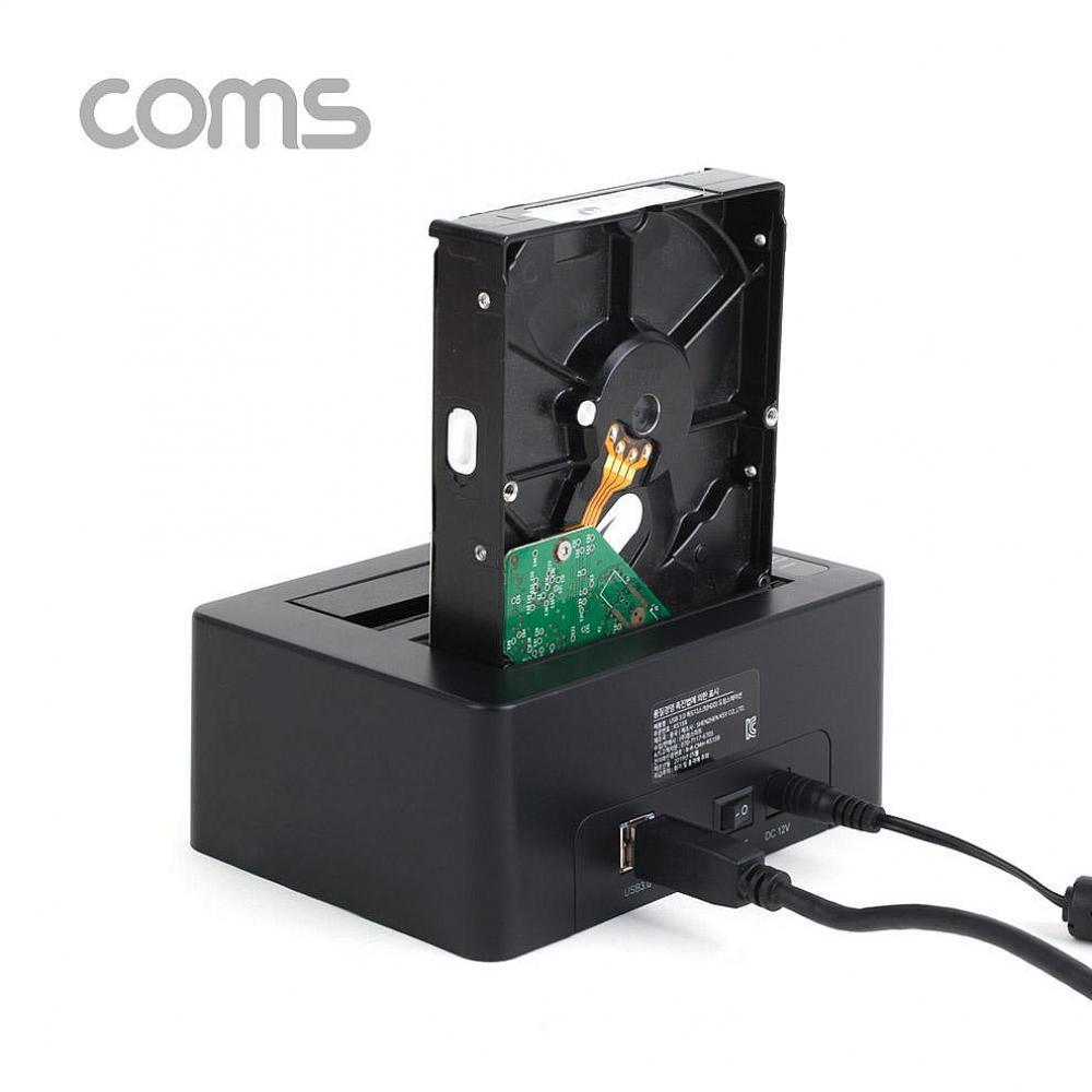 모두모아셀 Coms USB 3.0 듀얼 하드 도킹스테이션 HDD 2.5형3.5형 2Port SATA IIIIII Clone CF SD 3.5인치 NAS, 해당상품