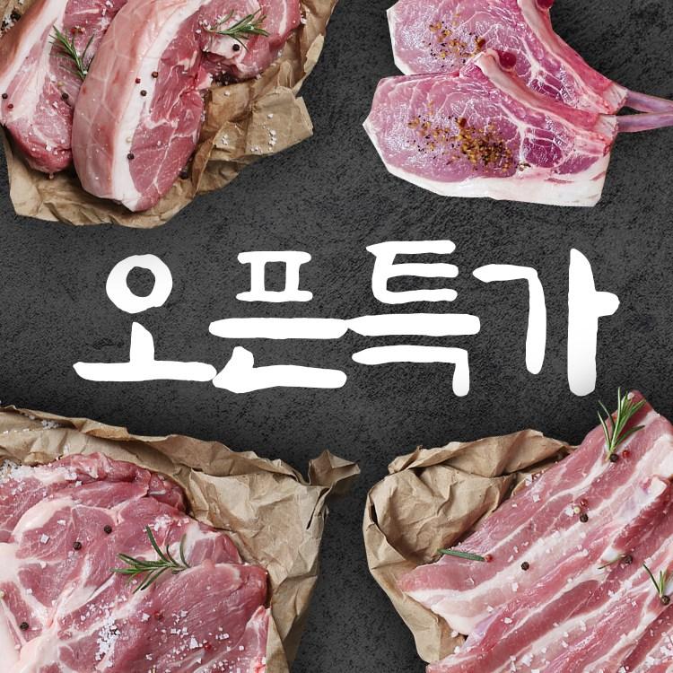 [오픈특가]제주도 흑돼지 캠핑용 구이용 도끼고기 12종, 목살 1kg 캠핑용