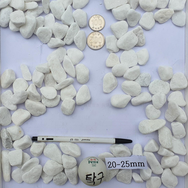 자갈공명 백자갈20-25mm 1포(15kg)
