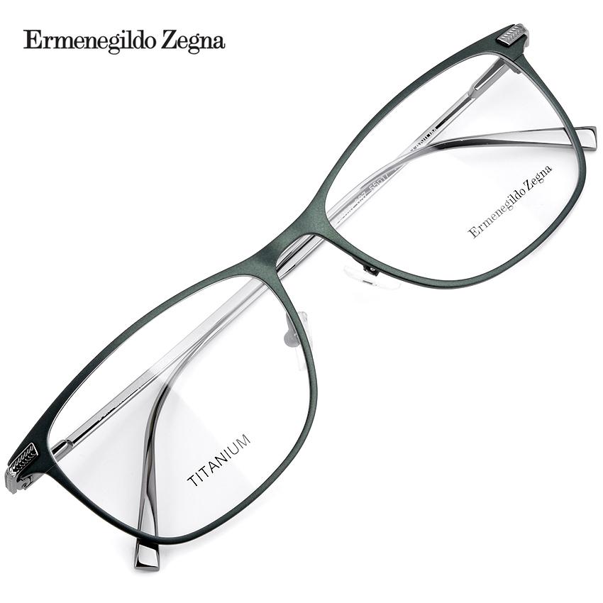 제냐 명품 티타늄 안경테 EZ5103-097(55) / Ermenegildo Zegna / 트리시클로