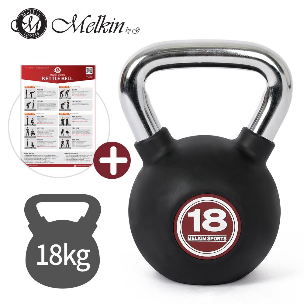 멜킨스포츠 케틀벨 4kg ~ 24kg 크로스핏 덤벨 아령, 아이언케틀벨_18kg(1EA)
