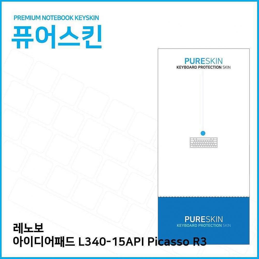 코코유통 E.레노보 아이디어패드 L340-15API Picasso R3 키스킨 노트북, 1, 해당상품