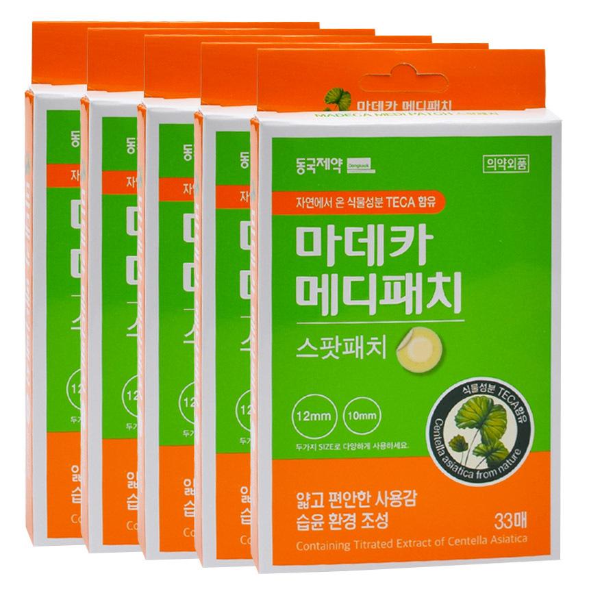 동국제약 동국제약 마데카 메디패치 33매 5개 스팟패치 원형, 단품 (POP 2268938544)
