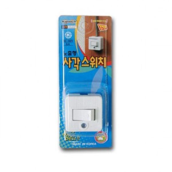 ★가격비교 가성비★코텍 사각스위치K-328/전기자재/심플스위치/전기부품 YS20SE13