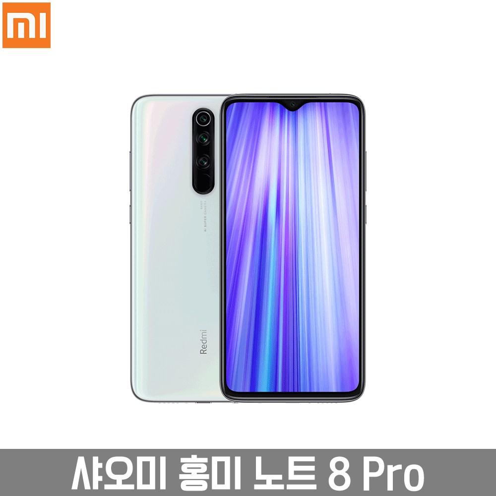 샤오미 홍미노트 8 Pro 6400만 초고화질 히트파이프쿨링 배송비무료, 화이트, 개봉후 공식글로벌롬 6GB+64GB