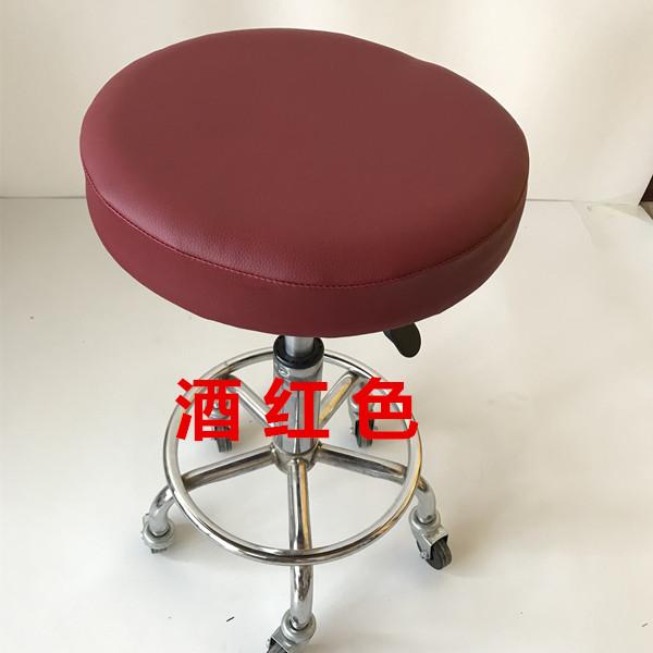 안마매트 PU의자커버 둥근의자 매트의자 스킨 의자시트 보조스펀지 매트 원형의자 매트미끄럼방지, T01-직경 33cm옆 10cm, C07-와인색 (POP 5583659812)