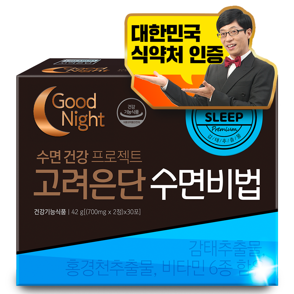 고려은단 천연 수면영양제 수면엔 수면비법 3+1 샤오미 미밴드 증정, 1박스, 30포