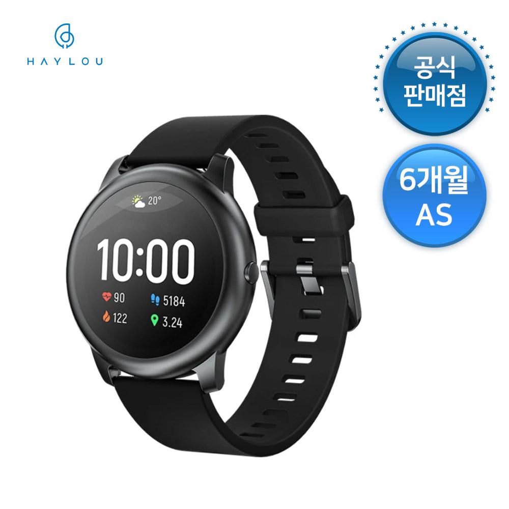 공식판매점 헬로우 스마트워치 HAYLOU LS05 한글판 6개월 AS