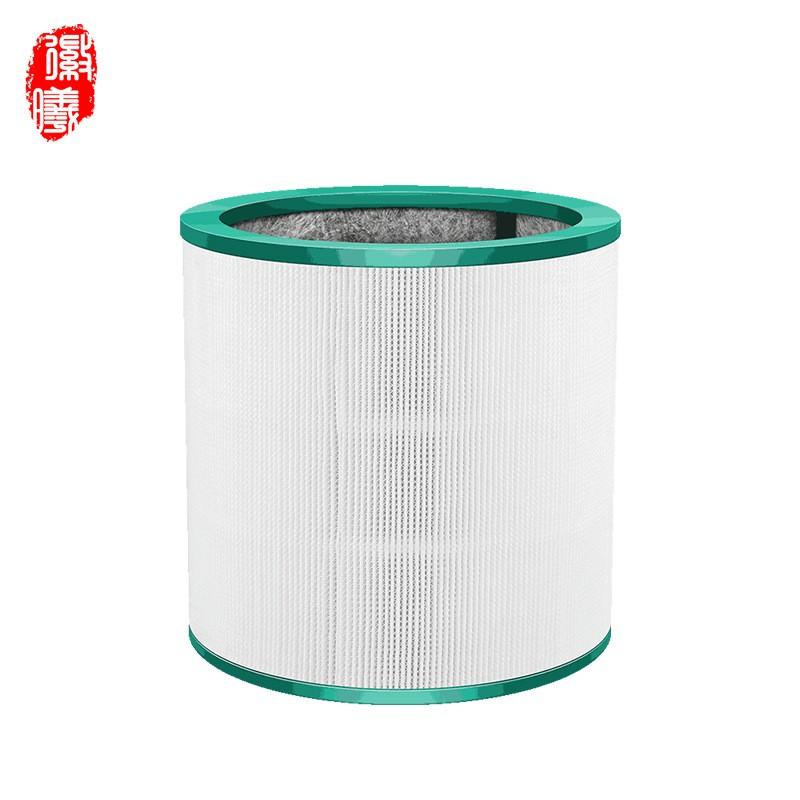 다이슨 공기 청정기 필터 TP00 / 03 / 02 / AM11 / BP01 필터 코어 필터 액세서리에 적합