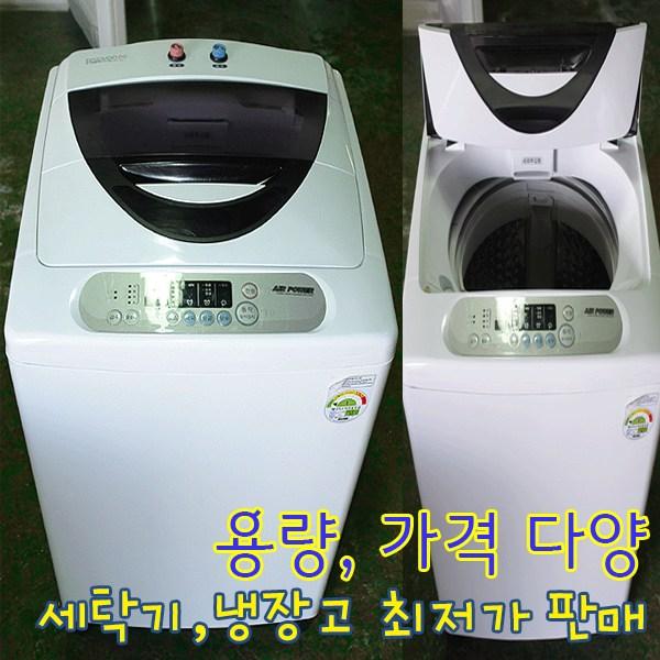 대우 10키로 세탁기 중고세탁기 대우세탁기 다양한 상품, D-1.세탁기