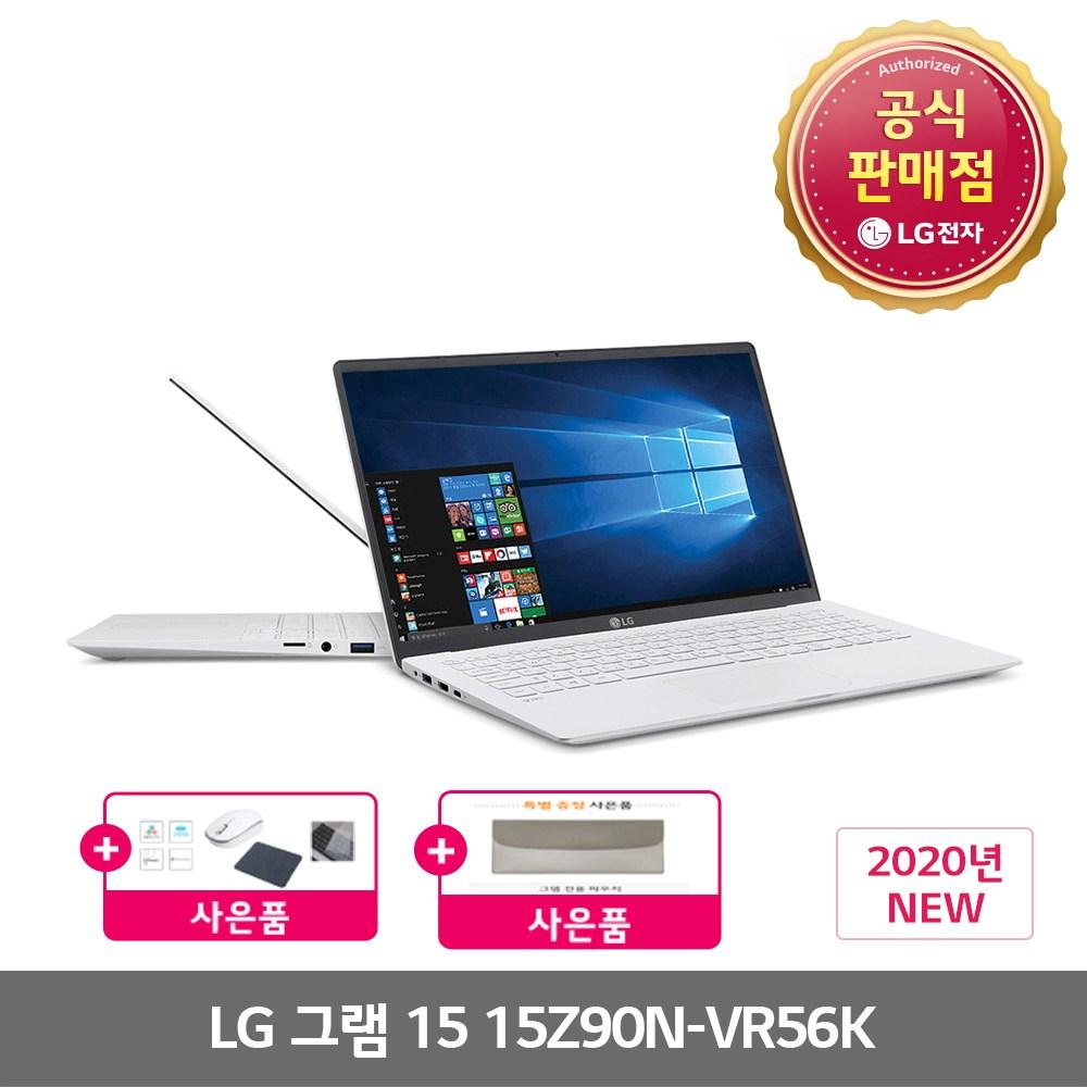 LG그램 15Z90N-VR56K, 16GB, SSD 512GB, 포함