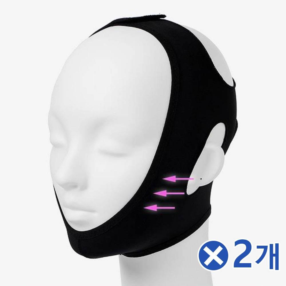 [2개 묶음할인]간편 페이스라인 밴드 블랙x2개 얼굴작아지는법 턱살 DSJA-135574 얼굴밴드