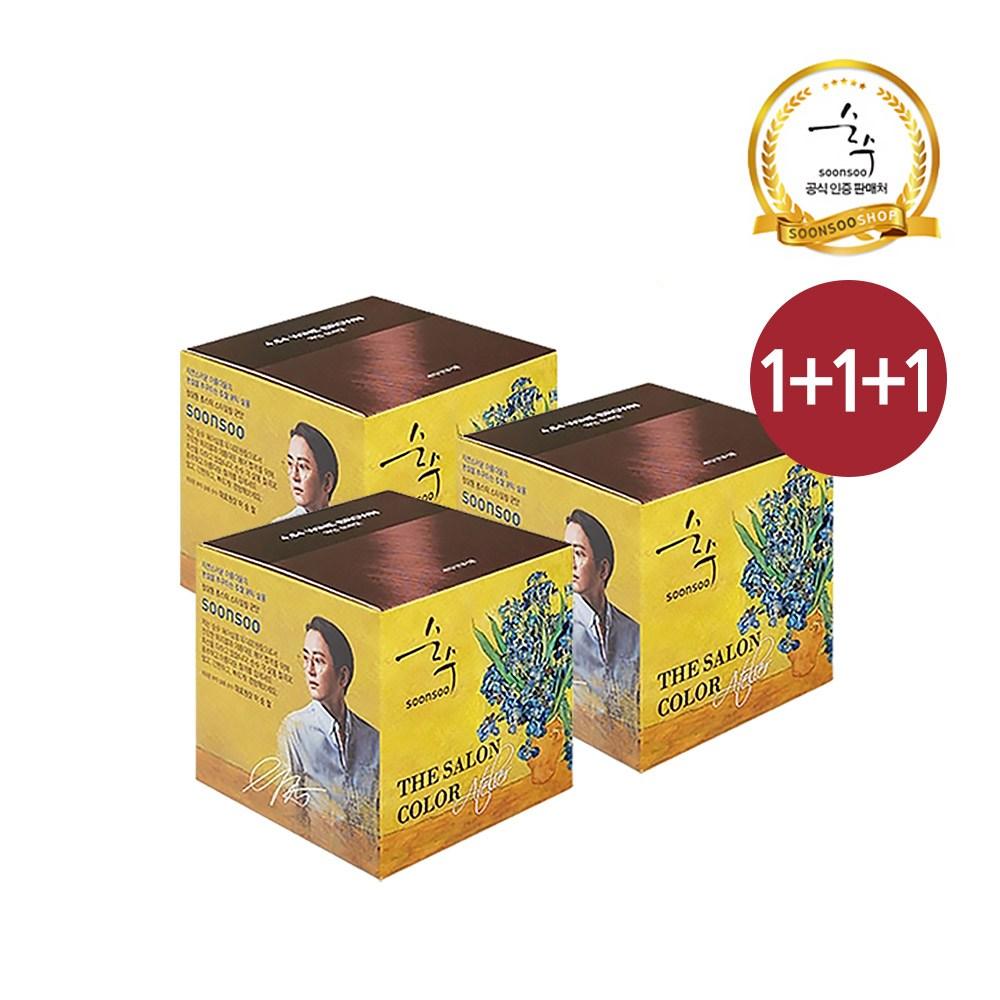 순수 (1+1+1) 더 살롱 아뜰리에 염색약 와인브라운 초코브라운 밀크브라운, 1개, 03_(1+1+1)순수염색약 와인브라운