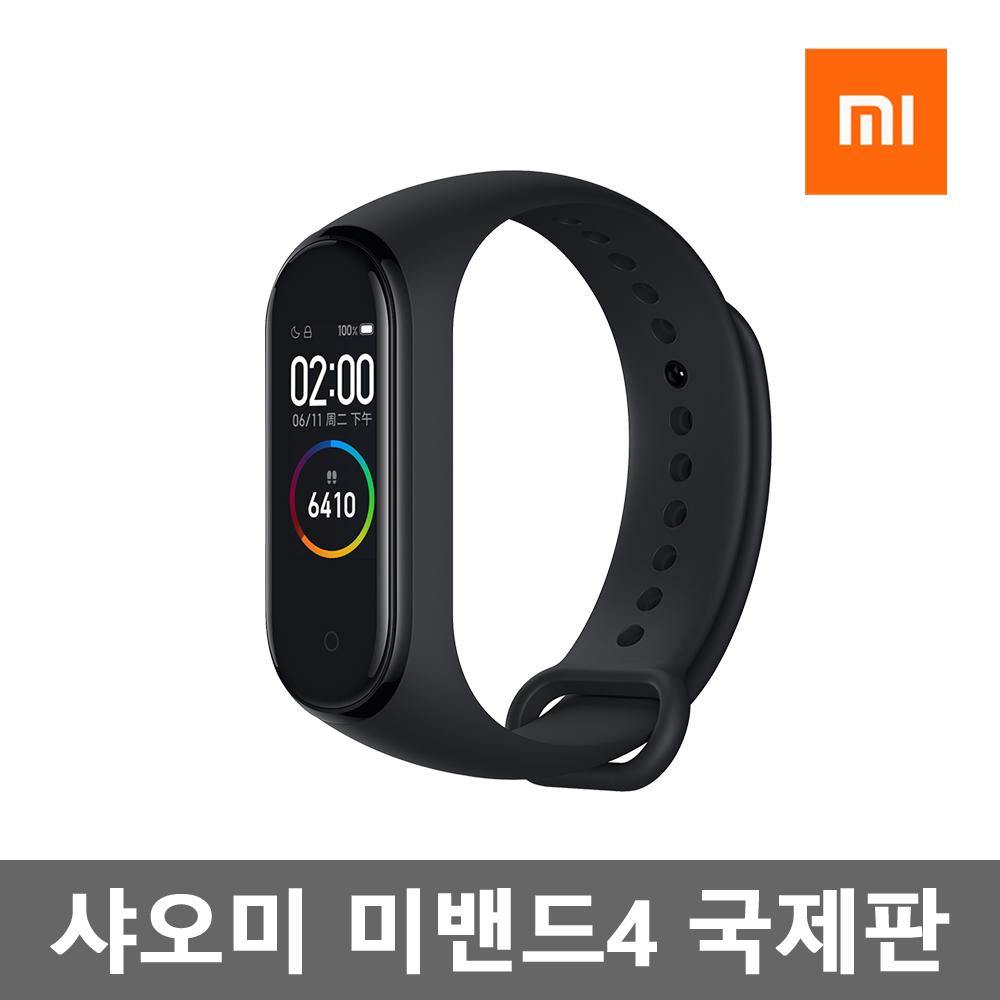 샤오미 미밴드4 XMSH07HM 영문판 정식수입 Y, 블랙