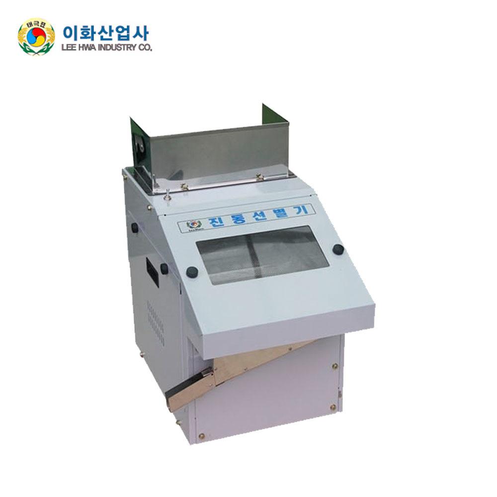 LH-800VS 진동식 곡물선별기 곡물정선기, 단일상품