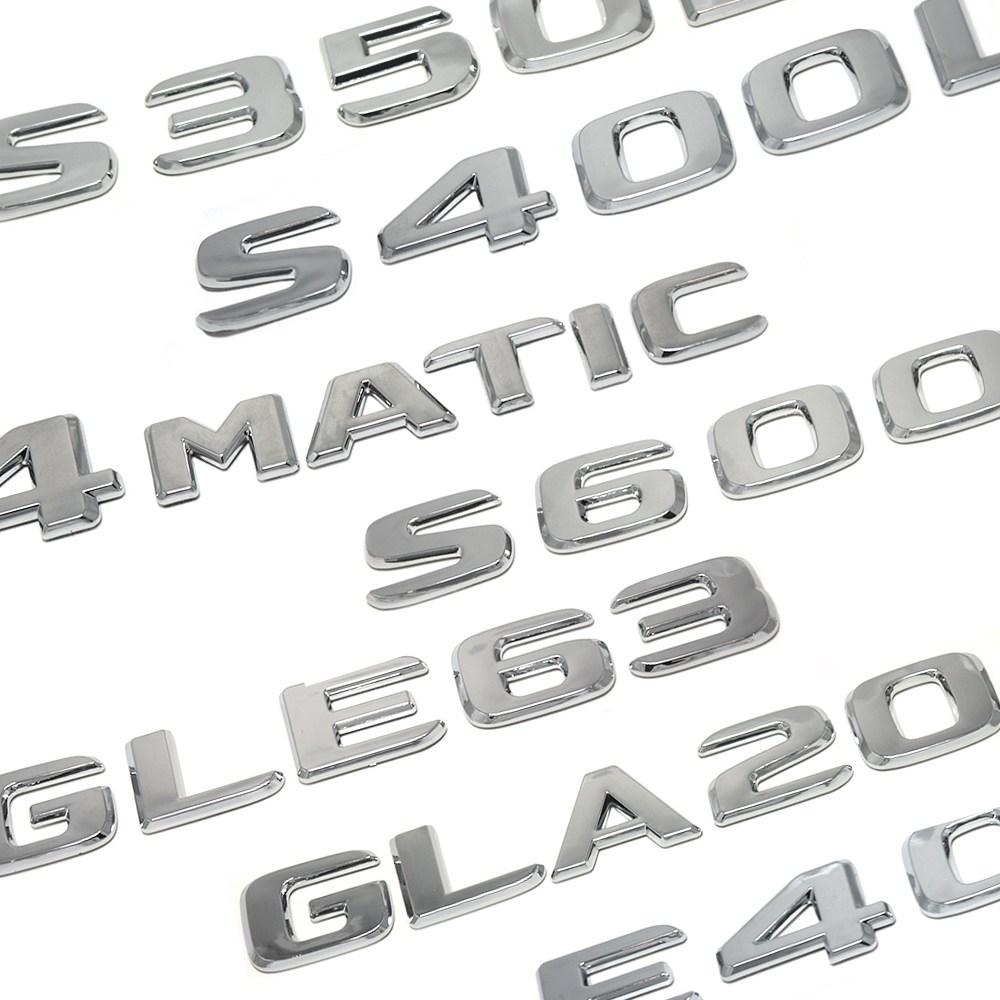 벤츠 엠블럼 전차종 CGI E220d E300 E350 E400 E43 E63 S500 S600, 8.E350
