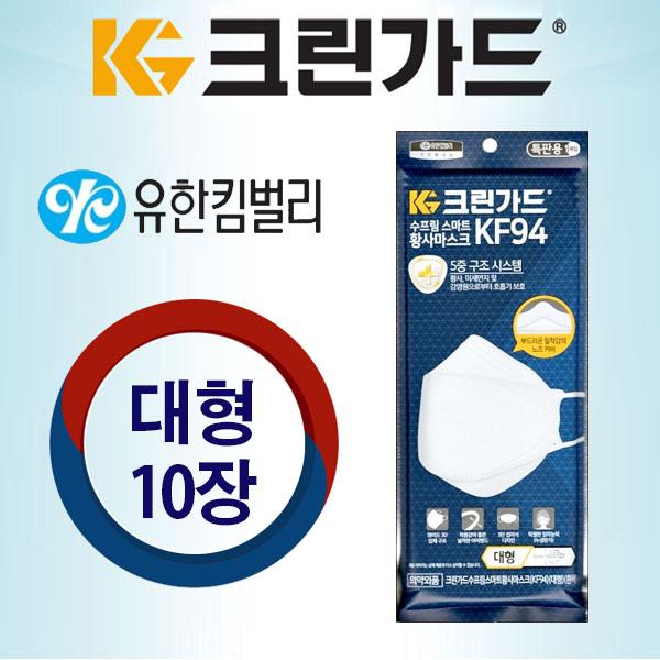 유한킴벌리 크린가드 KF94 수프림스마트 수프림플러스 랜덤 10매, 10개