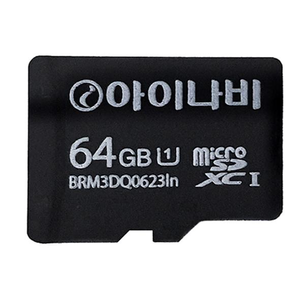 아이나비 메모리카드, 64GB