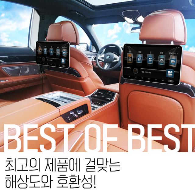 아이파워미디어 차량용 뒷좌석 리어모니터 Q101 Q125 무료장착, 아이파워 미디어Q101