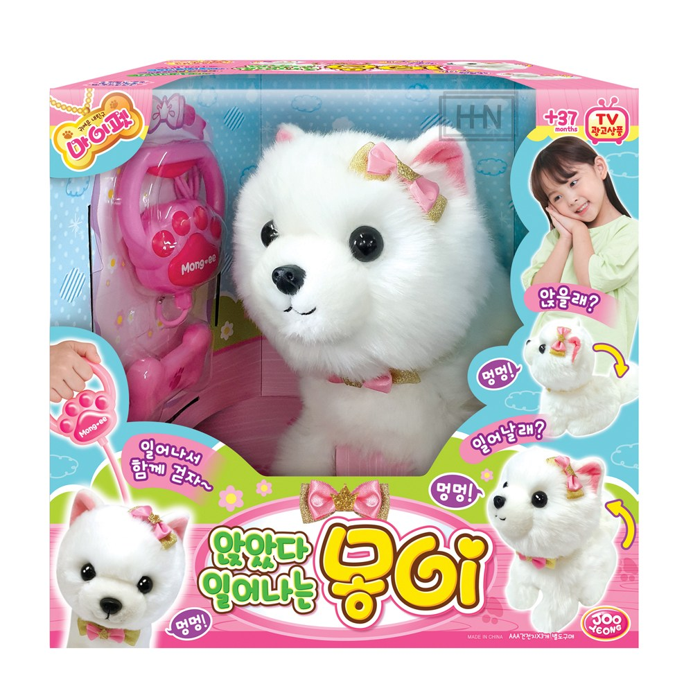 앉았다일어나는 몽이콩이 강아지 인형 장난감 작동 완구, 앉는몽이
