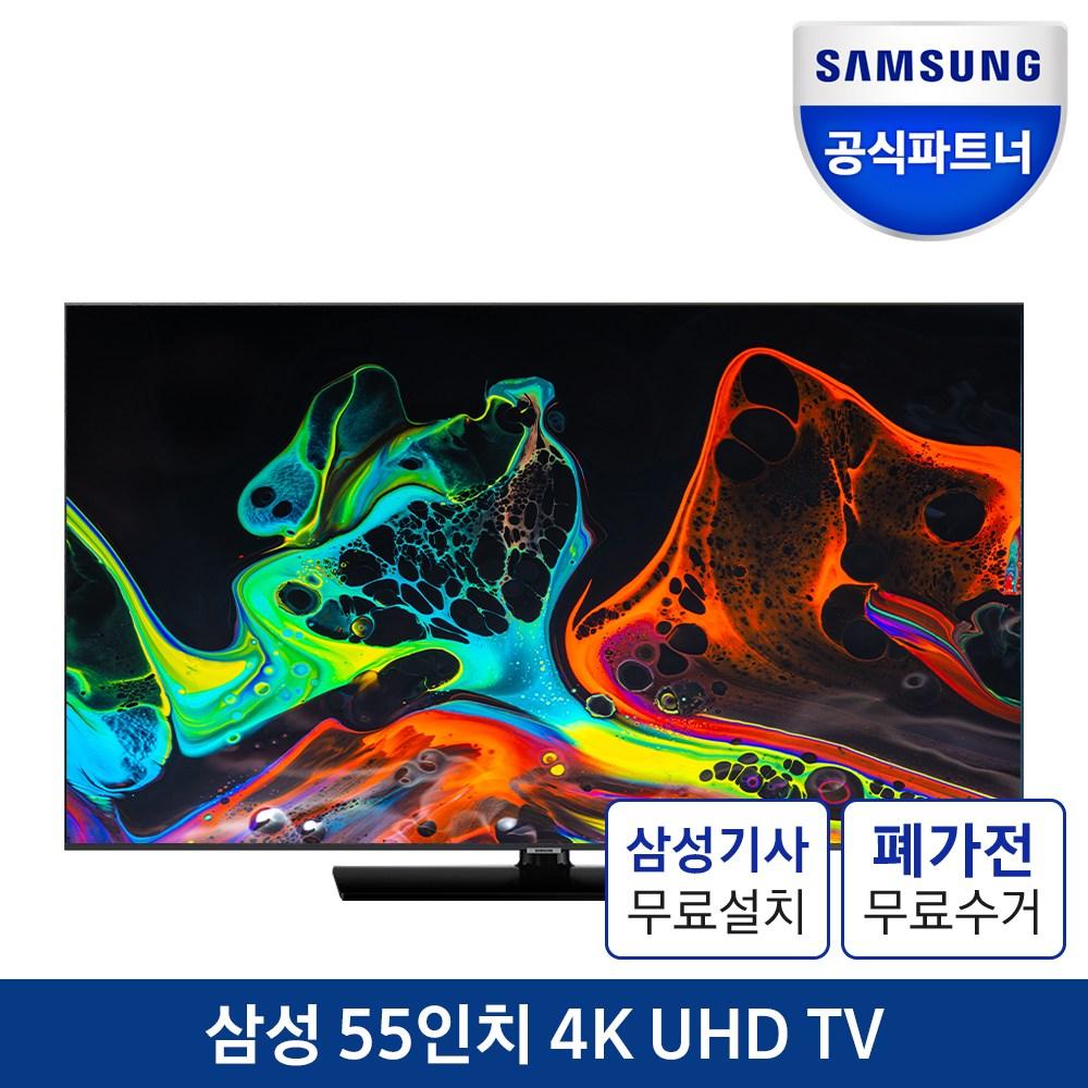 삼성 55인치 4K UHD TV 무료기사설치 HG55NT670UFXKR, 스탠드설치