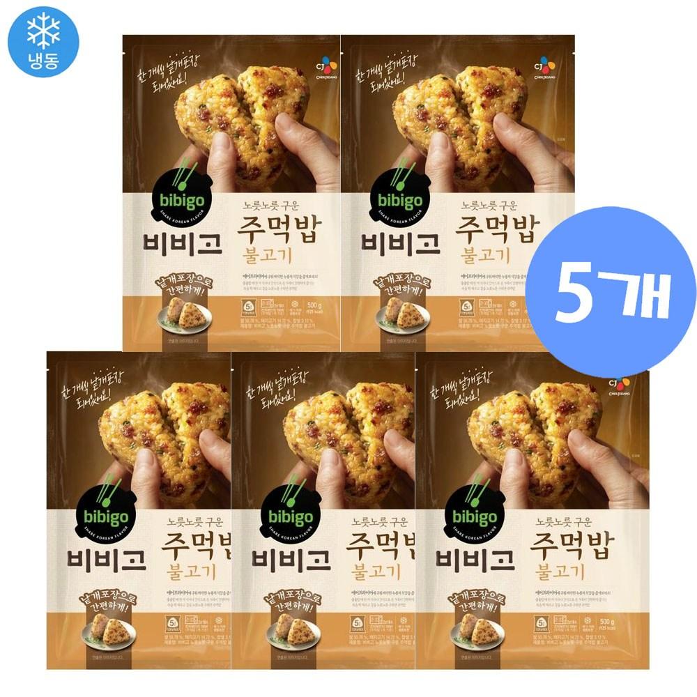 (냉동)비비고 구워낸주먹밥불고기500gx5개, 1세트