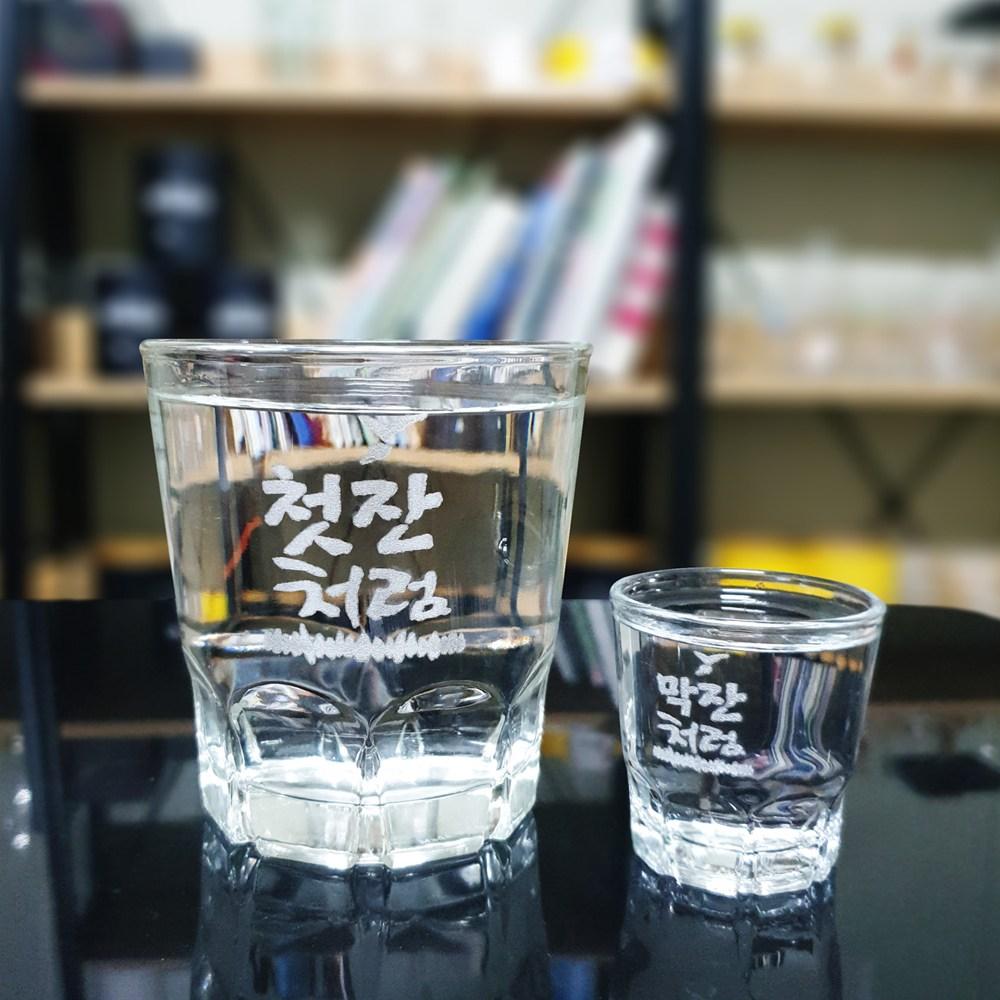 설마 소주잔제작 각인 (대형375ml+일반50ml)소주잔2P + 전용케이스2P 패키지, 1개, 대형소주잔+일반소주잔(패키지)